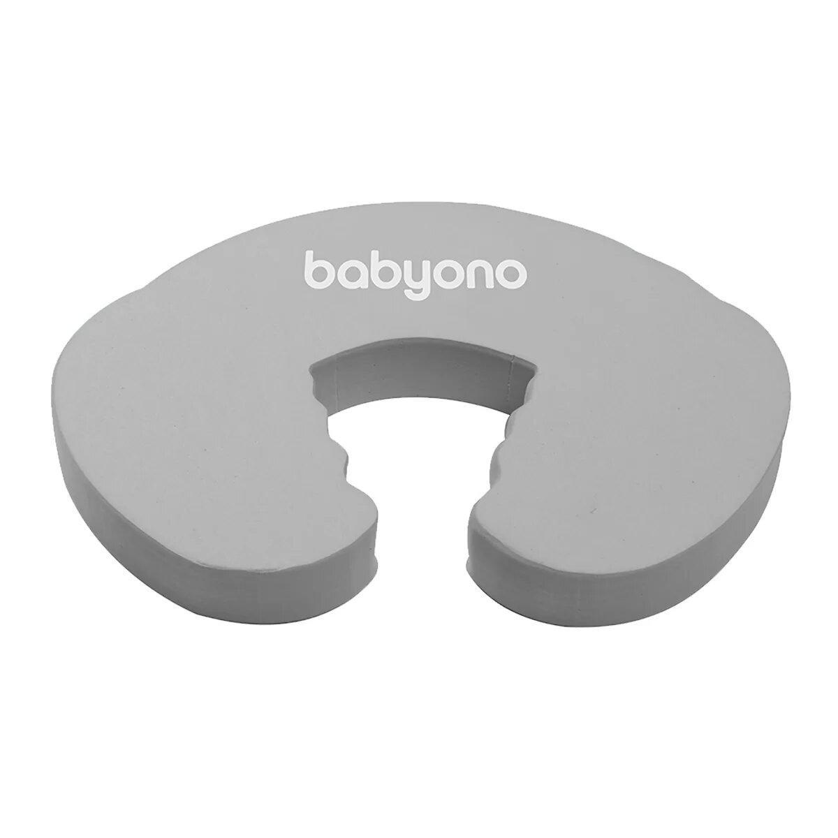 Защитная блокада для дверей BabyOno подкова
