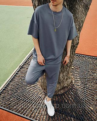 Мужской серый спортивный костюм футболка и штаны комплект