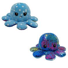 Мягкая игрушка осьминожка перевёртыш двухсторонний большой голубой-диско