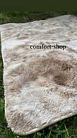 Прикроватный прорезиненный коврик с длинным ворсом 150х200 см