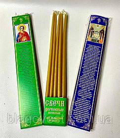 Свічки віск 5 шт. в упаковці з молитвою закладкою