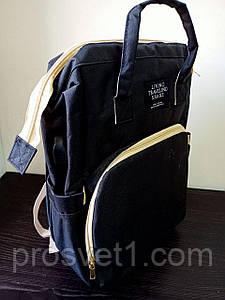 Рюкзак-ліжечко для мами Baby Travel
