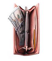 Женский розовый кошелек Cardinal большой клатч из натуральной кожи портмоне, фото 2