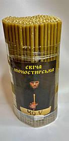 Свічки віск 2 кг. Монастирські