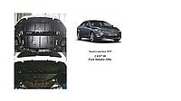 Защита двигателя форд  Ford Mondeo EcoBoost 2010-V-всі