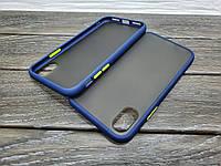 Противоударный матовый чехол для iPhone Xr синий бампер