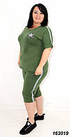 Женский летний костюм из трикотажа, бриджи и футболка 48 50 52 54 56