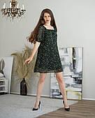 Шифоновое женское платье (2 цвета)