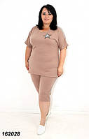 Женский летний костюм из трикотажа, бриджи и футболка ,каппучино 48 50 52 54 56