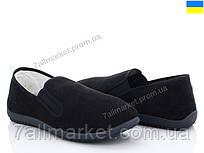 """Сліпони жіночі тканеві Літо 20-308 (8 пар р. 36-40) """"Active"""" недорого оптом від прямого постачальника"""