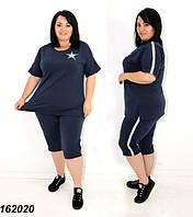 Женский летний костюм из трикотажа, бриджи и футболка,темно синий 48 50 52 54 56