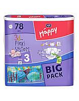 Підгузки Bella Baby Happy Midi 3 Big Pack (5-9 кг) - 78 шт.