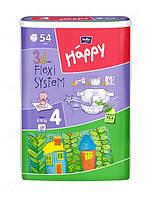 Підгузки Bella Baby Happy Maxi 4 (8-18 кг) - 54 шт.