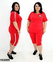 Женский летний костюм из трикотажа, бриджи и футболка,красный 48 50 52 54 56