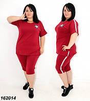 Женский летний костюм из трикотажа, бриджи и футболка,бордовый 48 50 52 54 56