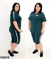 Женский летний костюм из трикотажа, бриджи и футболка,зеленый 48 50 52 54 56