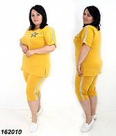 Женский летний костюм из трикотажа, бриджи и футболка,желтый 48 50 52 54 56