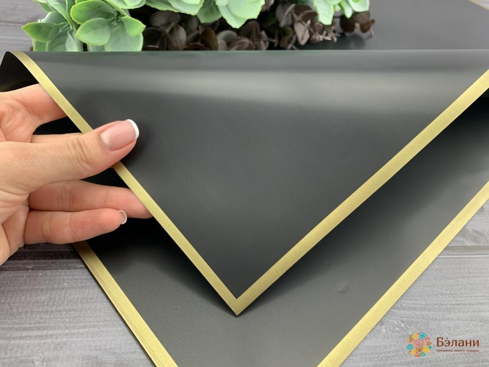 Калька золотой кант 20 листов черная 60*60 см
