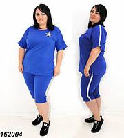 Женский летний костюм из трикотажа, бриджи и футболка, синий 48 50 52 54 56