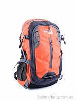 """Рюкзак чоловічий 1601 orange 50*35*20 см, """"Putnic"""" недорого оптом від прямого постачальника"""