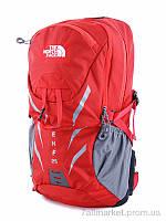 """Рюкзак чоловічий 058 red 50*35*15 см, """"Putnic"""" недорого оптом від прямого постачальника"""