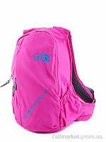 """Рюкзак жіночий 1218 pink 45*30*17 см, """"Putnic"""" недорого оптом від прямого постачальника"""