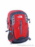 """Рюкзак чоловічий 1601 red 50*35*20 см, """"Putnic"""" недорого оптом від прямого постачальника"""
