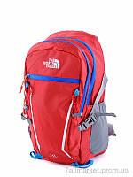"""Рюкзак чоловічий 055 red 45*30*15 см, """"Putnic"""" недорого оптом від прямого постачальника"""