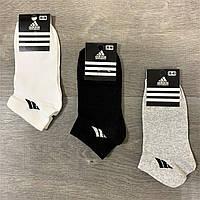 """Носки женские """"Adidas"""" демисезонные. 36-40р. Короткие."""