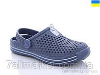 """Крокси жіночі літні Літо 406 синій (8 пар р. 36-40) """"Крок"""" недорого оптом від прямого постачальника"""