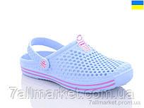 """Крокси жіночі літні Літо 106 блакитний (8 пар р. 36-40) """"Крок"""" недорого оптом від прямого постачальника"""