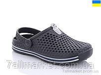 """Крокси жіночі літні Літо 406 чорний (8 пар р. 36-40) """"Крок"""" недорого оптом від прямого постачальника"""