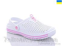 """Крокси жіночі літні Літо 106 білий (8 пар р. 36-40) """"Крок"""" недорого оптом від прямого постачальника"""