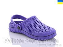 """Крокси жіночі літні Літо C62 violet (6 пар р. 36-41) """"Крок"""" недорого оптом від прямого постачальника"""