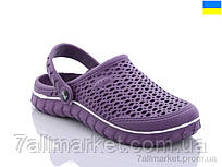 """Крокси жіночі літні Літо C62 bordo (12 пар р. 36-41) """"Крок"""" недорого оптом від прямого постачальника"""