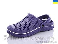 """Крокси жіночі літні Літо C62 d.violet (6 пар р. 36-41) """"Крок"""" недорого оптом від прямого постачальника"""