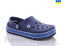 """Крокси жіночі літні Літо 420 синій (6 пар р. 36-40) """"Крок"""" недорого оптом від прямого постачальника"""