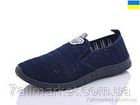 """Сліпони чоловічі модні Літо 929 синій (10 пар р. 41-45) """"Крок"""" недорого оптом від прямого постачальника"""