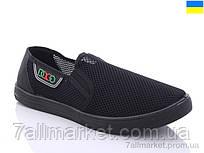 """Сліпони чоловічі модні Літо M83 чорний (6 пар р. 41-45) """"Крок"""" недорого оптом від прямого постачальника"""