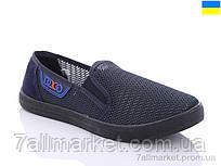 """Сліпони чоловічі модні Літо M83 синій (6 пар р. 41-45) """"Крок"""" недорого оптом від прямого постачальника"""
