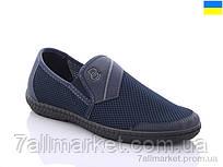 """Сліпони чоловічі модні Літо M81 синій (6 пар р. 41-45) """"Крок"""" недорого оптом від прямого постачальника"""