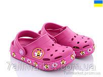 """Крокси дитячі літні Літо 330 рожевий (8 пар р. 24-32) """"Крок"""" недорого оптом від прямого постачальника"""