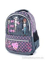 """Рюкзак дитячий 6707 grey 45*30*15 см, """"Putnic"""" недорого оптом від прямого постачальника"""