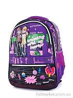 "Рюкзак дитячий 6708 violet 45*30*15 см, ""Putnic"" недорого оптом від прямого постачальника"