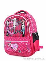 """Рюкзак дитячий 6707 pink 45*30*15 см, """"Putnic"""" недорого оптом від прямого постачальника"""