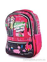 """Рюкзак дитячий 6708 pink 45*30*15 см, """"Putnic"""" недорого оптом від прямого постачальника"""