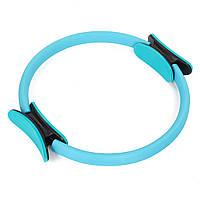 Кольцо для пилатеса Zelart Pilates Ring 5619 диаметр 36 см Light Blue