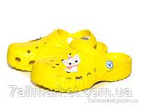 """Крокси дитячі літні Літо Vitalina Сабо жовтий прикраса різне (16 пар р. 20-35) """"Slippers"""" недорого оптом від"""