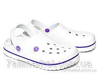 """Крокси жіночі літні Літо 420 білий (6 пар р. 36-41) """"Slippers"""" недорого оптом від прямого постачальника"""