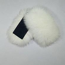 Меховые заготовки на липучке для шлепок натуральный мех песца из цельной шкуры, белые, размер 5 * 12